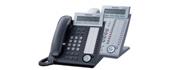 Rendszertelefonok