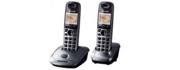 Vezetek nelkuli telefonok